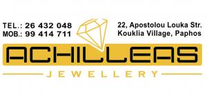 Achilleas-logo 973x587